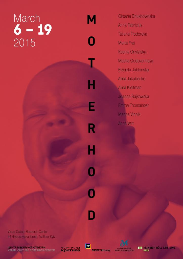 motherhood_poster_eng-page-001
